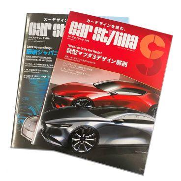 """""""Car Styling Magazine """"Neuauflage"""""""